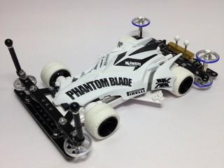 PHANTOM-BLADE WHITE SP
